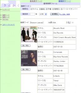 sankaku_screen1