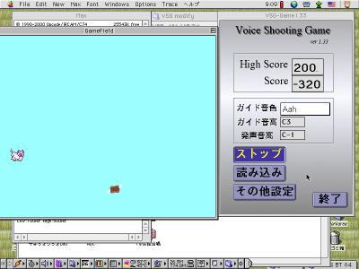 VSG Game Mode